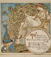 אסטרואיד ג'ונו -הרה - אלת הנישואין, אהבה, לידה ומיניות.