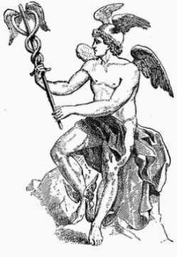 מרקוריוס אל המסחר