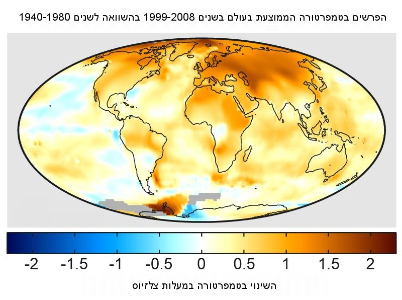 Global_Warming_Map-he